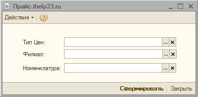 1C/price/01.jpg